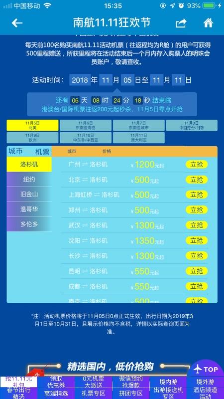 D74A205D-5C2B-464E-A5B9-3CBC4580C596.png