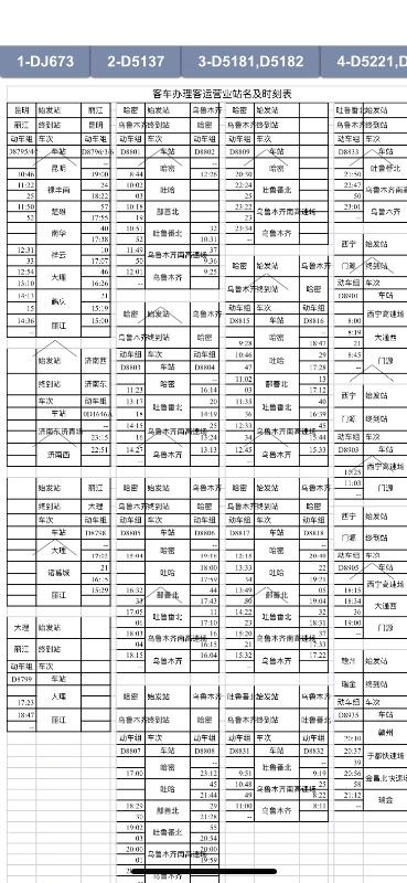 4C5480CE-14B2-48AB-93ED-073283EC9725.png
