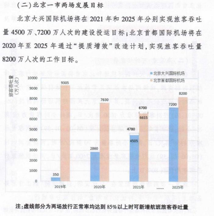 WeChat Screenshot_20190103181925.png