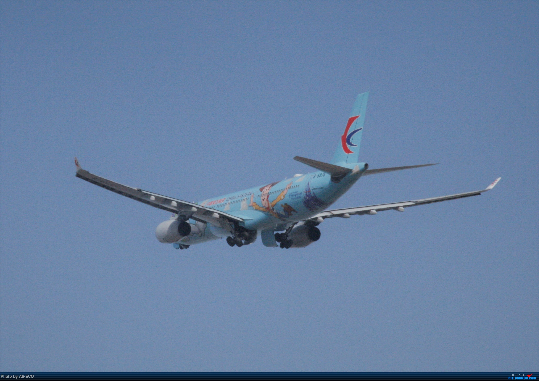 DC5701B1-C198-4DA1-8639-144781945215.jpeg