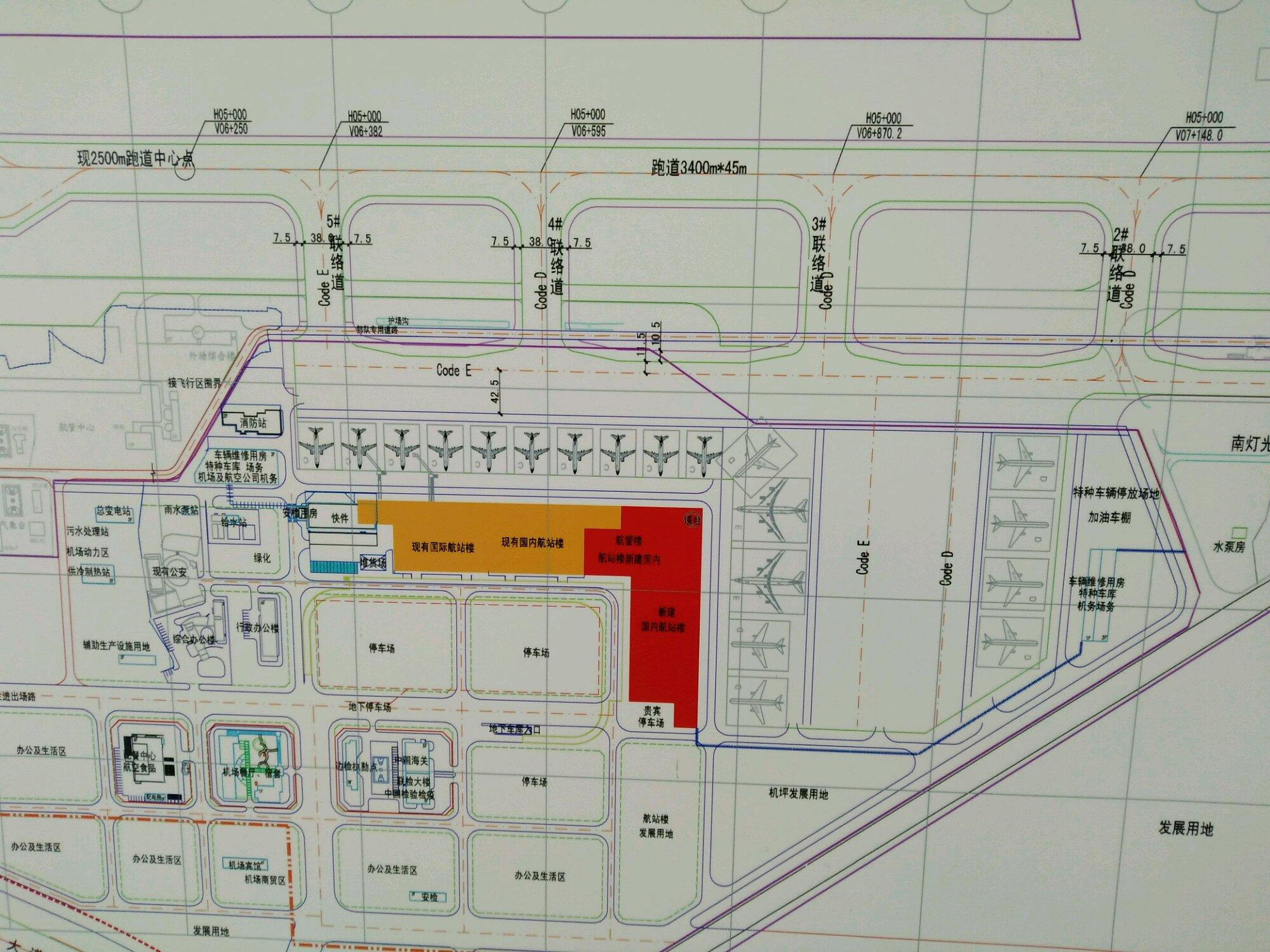 义乌机场二期.jpg