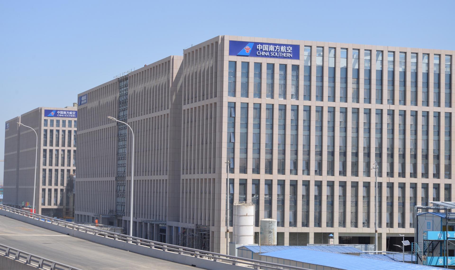 CZ运控大楼