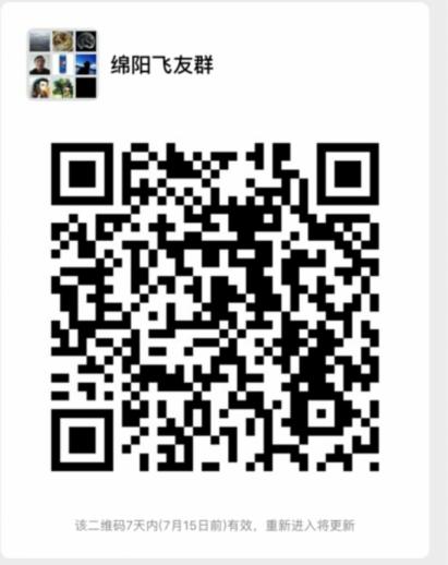QQ图片20190708090801.png