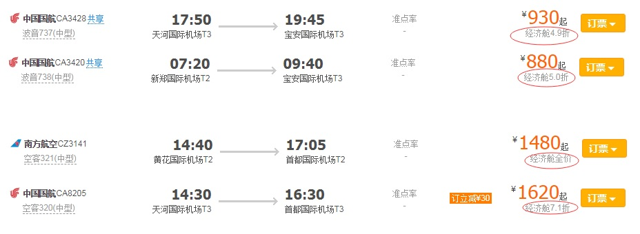 Wuhan.jpg