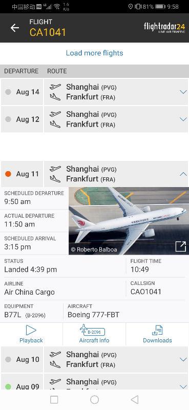 Screenshot_20190813_215811_com.flightradar24free.jpg
