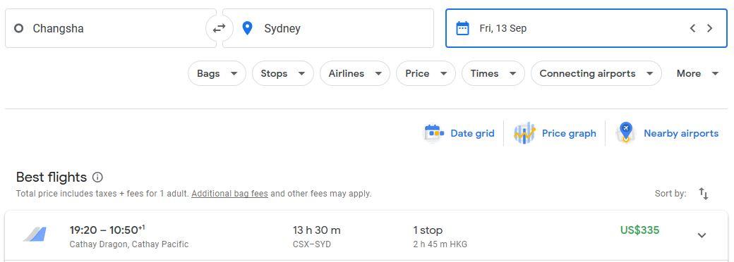 长沙悉尼20190913