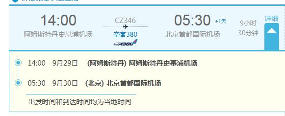 QQ浏览器截图20190826111427.png