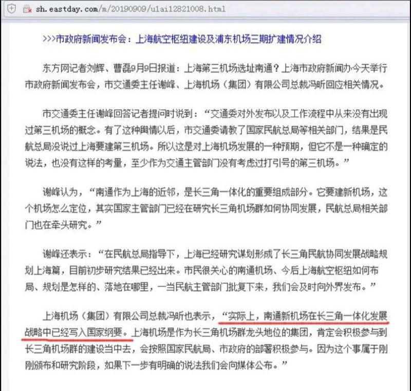 Screenshot_2019-09-09-17-05-21-991_net.xici.newapp.png