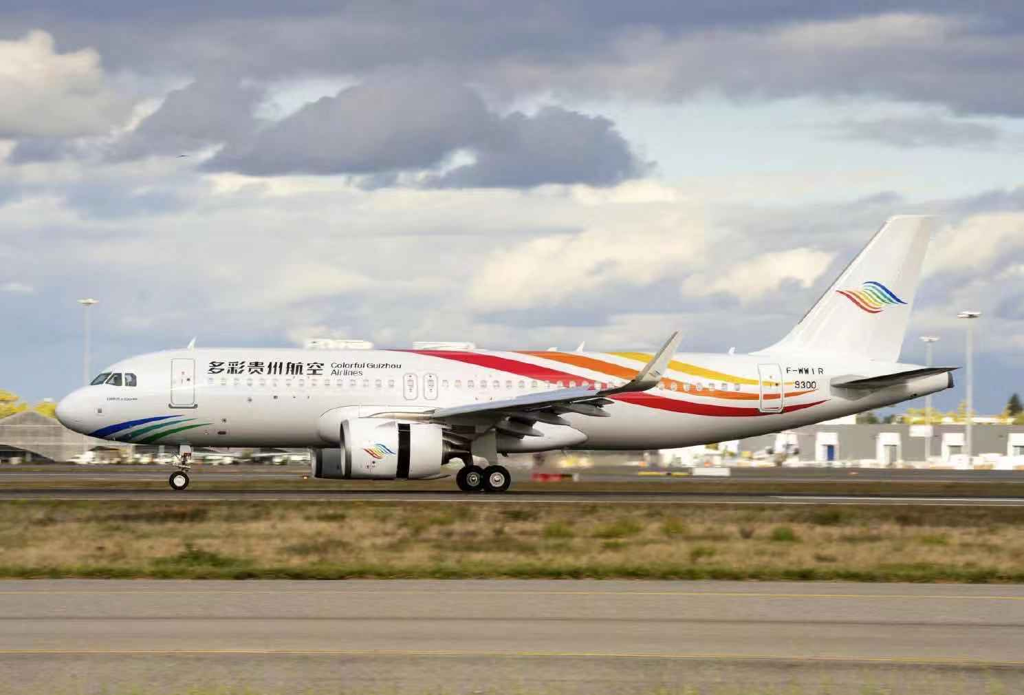 A320NEO 3.jpg