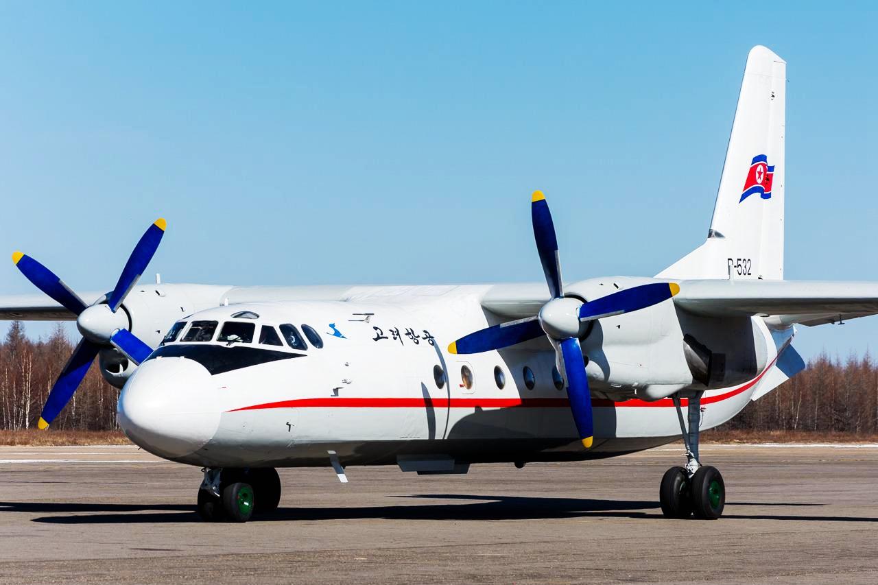 P-532  Antonov An-24RV