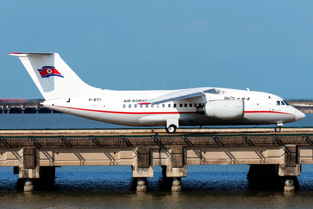 P-671  Antonov An-148-100B