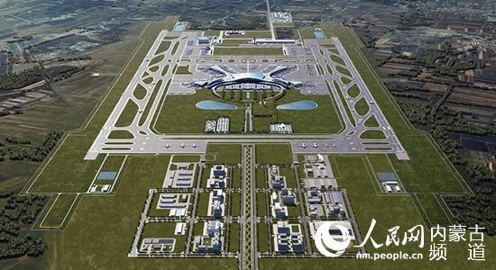 呼和浩特新机场本期总平面规划图  人民网