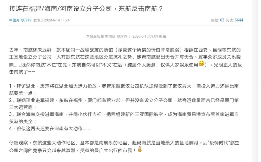 Screenshot_20200731_021701.jpg