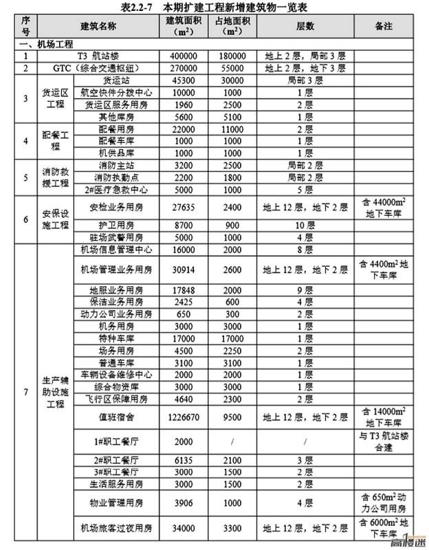 53A5170F-D44C-4510-8C66-ED35C53086AF.jpeg