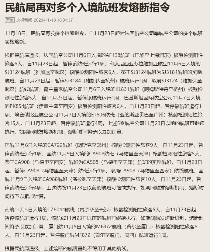 QQ浏览器截图20201118192808.png